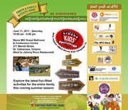 Youth and Family Activity Expo